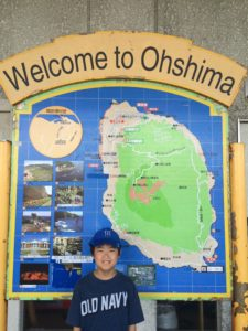 伊豆大島に行ってみた
